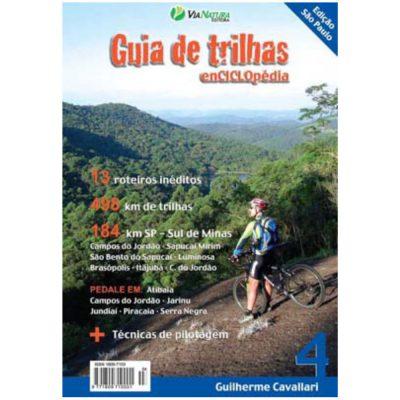 Guia de Trilhas enCICLOpédia Volume 4 - Editora Kalapalo