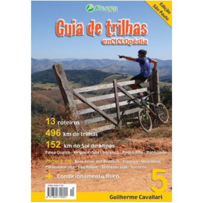 Guia de Trilhas enCICLOpédia Volume 5 - Editora Kalapalo